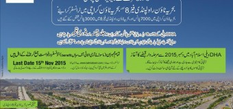 Transfer of Plots from DHA Valley Islamabad to Bahria Town Rawalpindi and Karachi