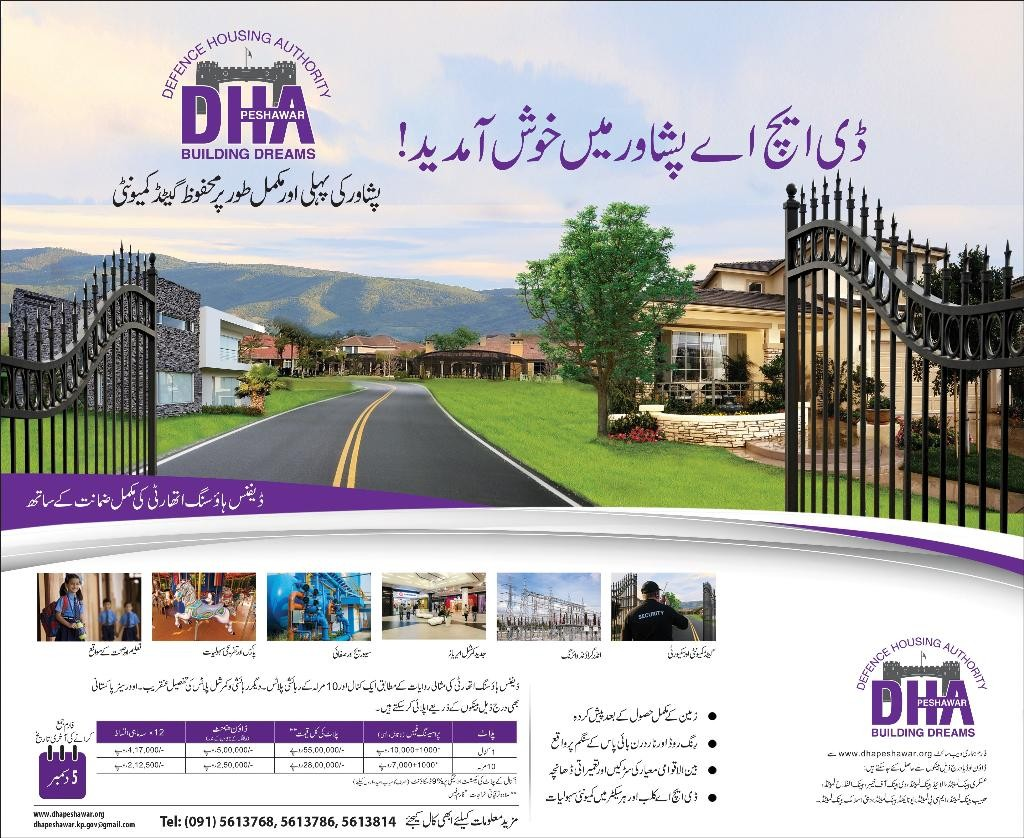 DHA Launched Housing Scheme in Peshawar