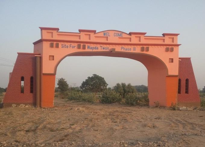 WAPDA Town Phase III Multan - Main Gate on Mattital Road Near DHA Housing Scheme