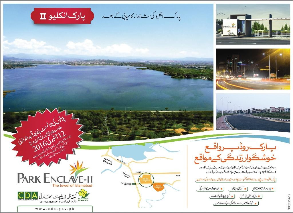 CDA Launched Park Enclave Islamabad Pahse-2