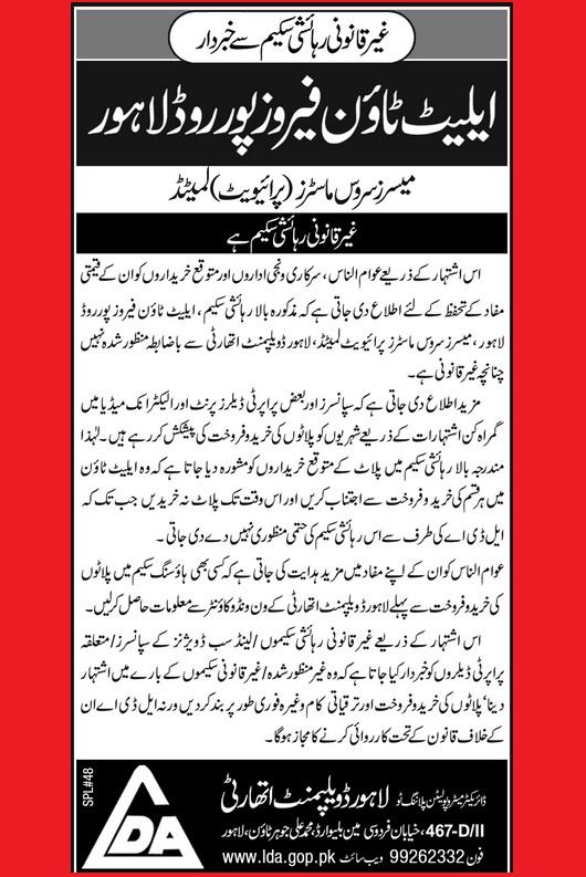 Elite Town Ferozepur Road Lahore Illegal
