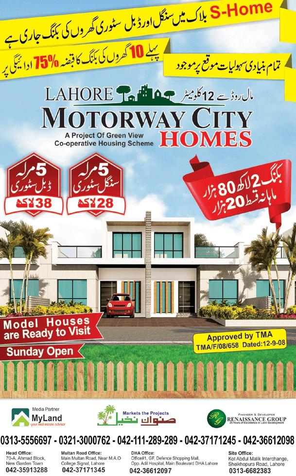 Lahore Motorway City Home Near Kot Abdul Malik Interchange