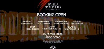 Bahria Sports City Karachi Booking Offices and Application Forms
