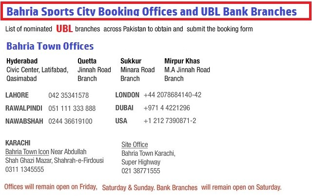 Bahria Sports City Booking Offices and UBK Branches