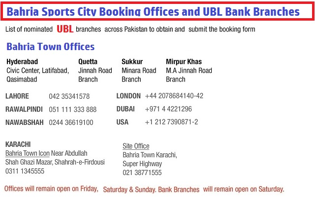 Bahria Sports City Booking Offices and UBL Branches – fjtown