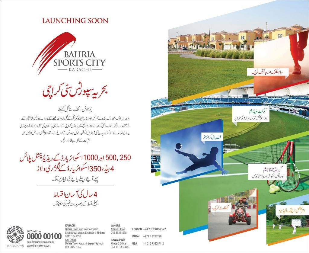 Bahria Town Sports City Karachi Launching Soon
