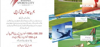 Bahria Sports City Karachi Launching Soon