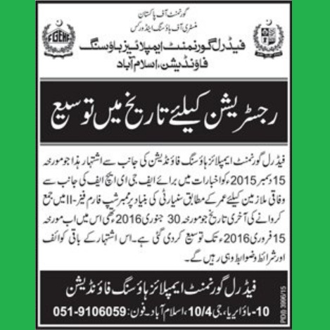 FGEHF Extended Registration Date for Government Employees for Flats-Apartments Housing Scheme in Islamabad