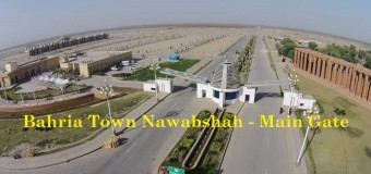 Bahria Town Nawabshah – Location Map