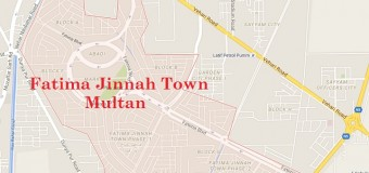 Fatima Jinnah Town Multan Electricity Pending due to non-payment of WAPDA demand notice