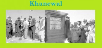 PGSHF Khanewal – Work Started in Punjab Govt Employees Housing Scheme
