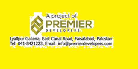 Premier Developers Lyallpur Galleria Faisalabad Tel No 041-8421223