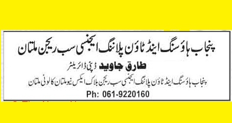 Punjab Housing and Town Planning Agency Sub Region Multan Office Address and Phone Number