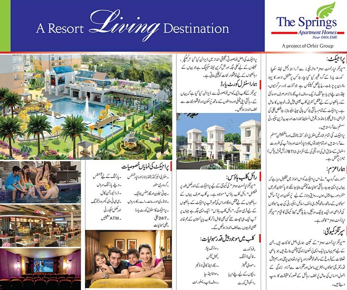 The Springs Apartment Homes Near EME DHA Lahore