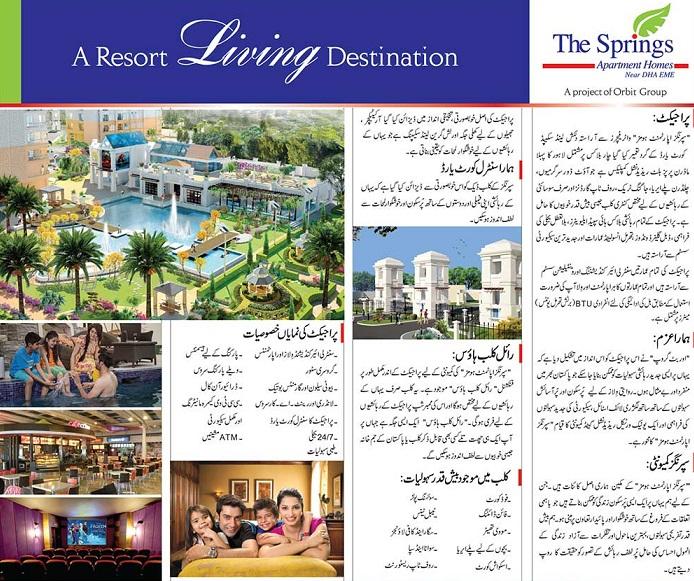 The Springs Apartment Homes Near EME DHA Lahore