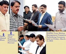 WAPDA Town Multan Management Committee Oath Taking Ceremony