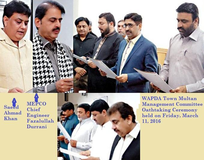 WAPDA-Town-Multan-Management-Committee-Oath-Taking-Ceremony-MEPCO-Chief-Fazalullah-Durrani-and-Saeed-Ahmad-Khan 2