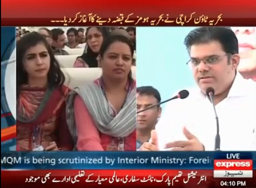 Zain Malik Addressing Bahria Town Karachi Homes Project Possession Ceremony