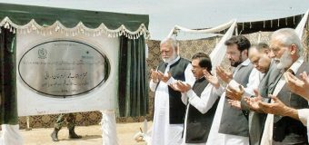 PHA Housing Scheme Sector I-12 Islamabad – Foundation Stone Laying Ceremony