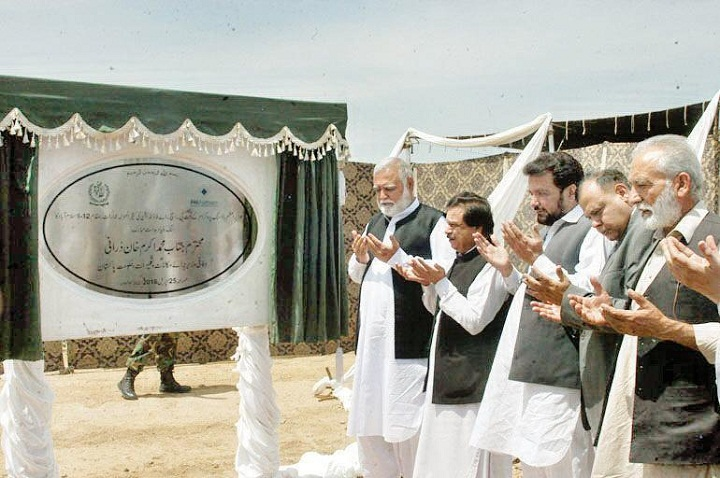 PHA Housing Scheme Sector I-12 Islamabad - Federal Minister Housing and Works Akram Durrani Praying after ground braking ceremony