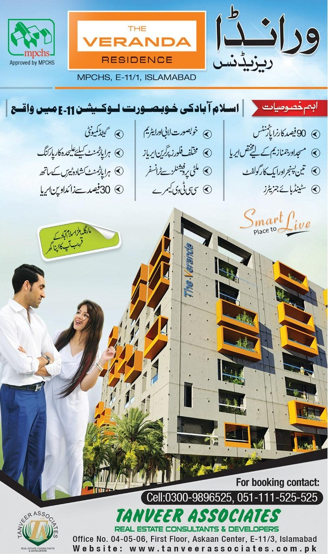 Veranda Residence MPCHS E-11 Islamabad