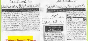 Fatima Jinnah Town News – MDA Press Release About Electricity