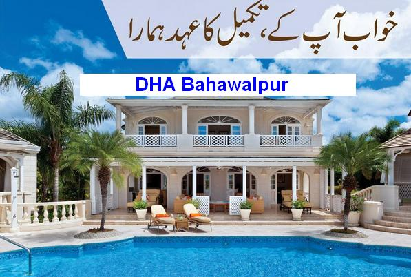 DHA Bahawalpur Sale of Commercial Plots and 2 Kanal Residential Plots