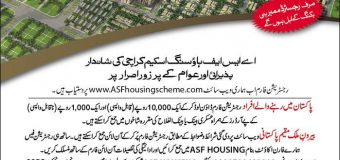 ASF Housing Scheme Karachi – Last Day of Registration