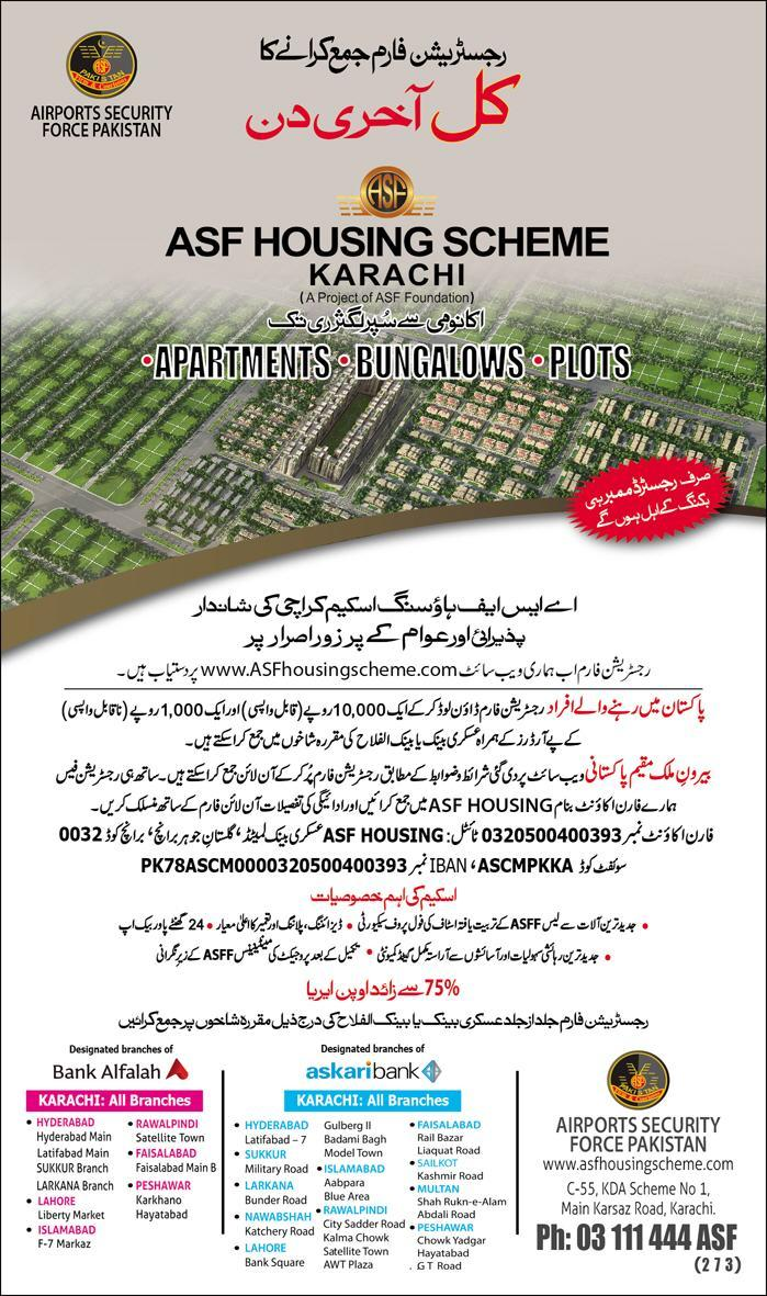 ASF Housing Scheme Karachi - Last Day of Registration