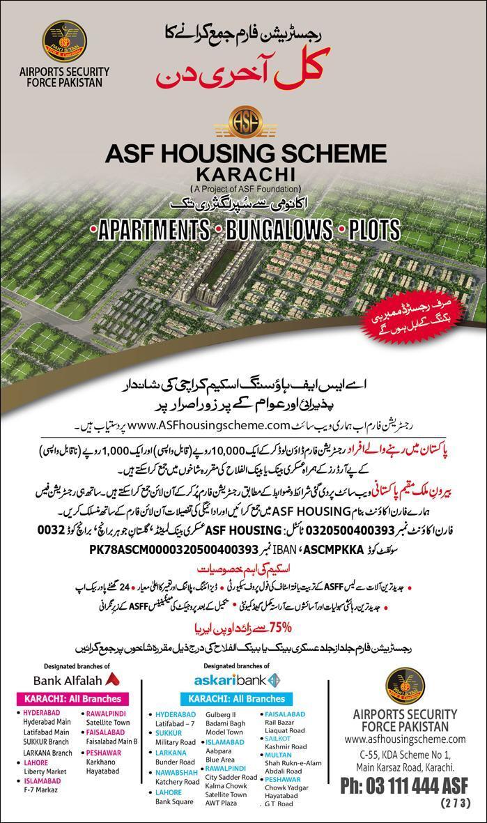ASF Housing Scheme Karachi - Last Day of Registration