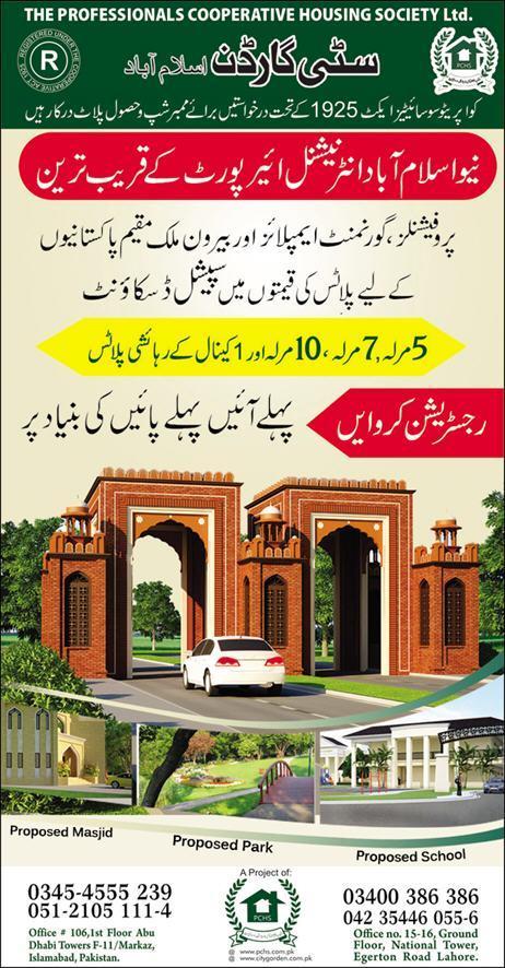 City Garden Islamabad - Application invited for Membership Registration