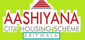 Aashiyana City Housing Scheme Arifwala at Pakpattan Road