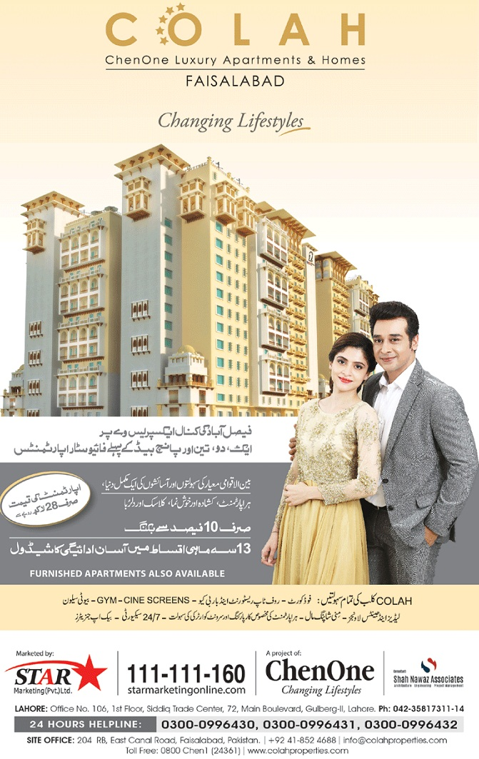 COLAH Chenone Luxury Apartments and Homes Faisalabad