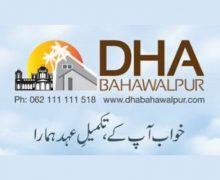 DHA Bahawalpur announced 2nd Balloting of Plots on 6 August 2016