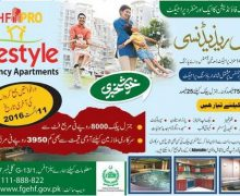 Lifestyle Residency Apartments FGEHF Islamabad – Last Date to Apply 11-08-2016