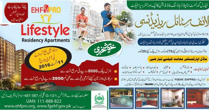 Lifestyle Residency Apartments FGEHF Islamabad - Last Date to Apply is 11-08-2016