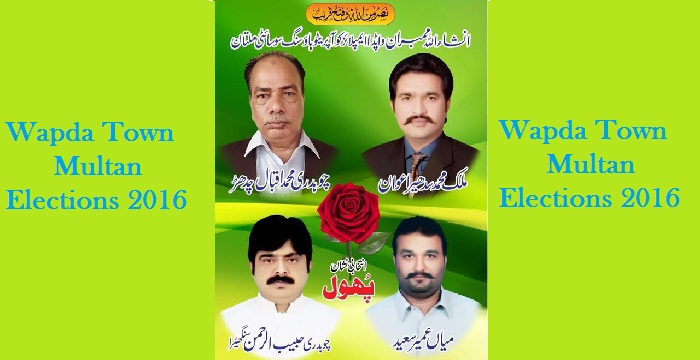 candidates-for-members-wapda-employees-cooperative-housing-society-multan