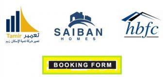 Saiban Homes Booking Form