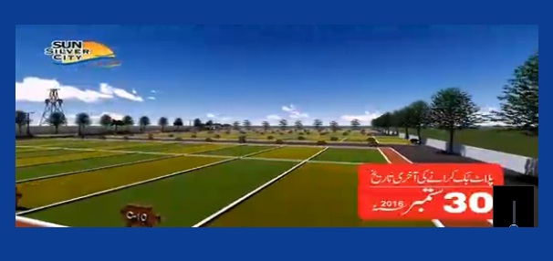 sun-silver-city-gwadar-last-date-of-plot-booking-30-9-2016