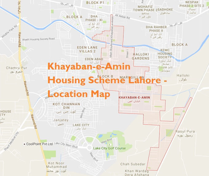 Khayaban-e-Amin Housing Scheme Lahore - Location Map