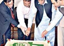 Multan Development Authority (MDA) Celebrated 40th Anniversary