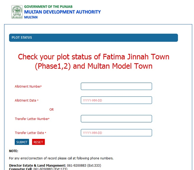 mda-multan-online-plot-status-check-via-website