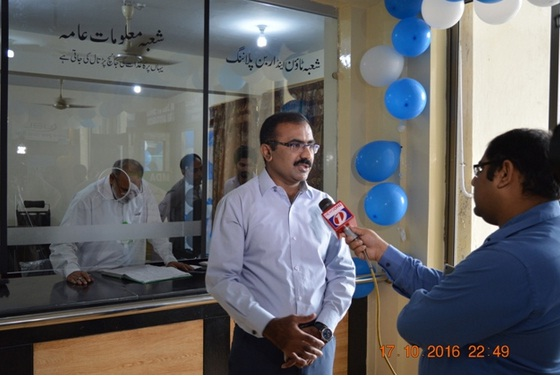 Inauguration of One Window Cell by ADG MDA Altaf Hussain Sariyo on 17-10-2016