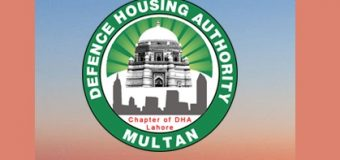 DHA Multan Selected Real Estate Agents for Year 2016-2017