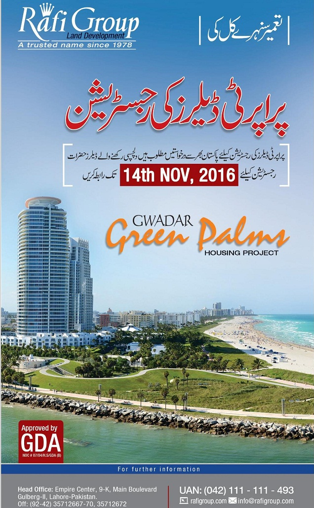 Rafi Group Announced Property Dealers Registration for Gwadar Palms Housing Project