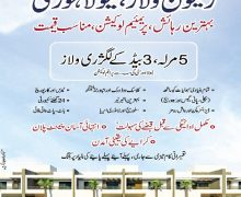 Zaitoon Villas New Lahore City Lahore – Booking Started