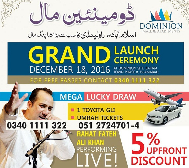 Bahria Town Islamabad Phase 8: Dominion Mall And Apartments Islamabad Launching On Dec 18