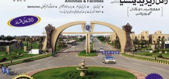 Royal Residencia Lahore announced Booking of Plots and Homes