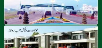 Multan Golf City Housing Scheme Sher Shah Road Multan