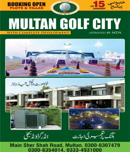 Multan Golf City Housing Scheme Sher Shah Road Multan